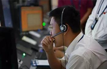 民航空管系统将推动形成全面战略合作新格局