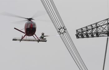 民航局正式发布《直升机电力作业安全规程》 4月1日正式实施