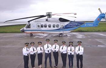 经营性通用航空企业经营许可登记
