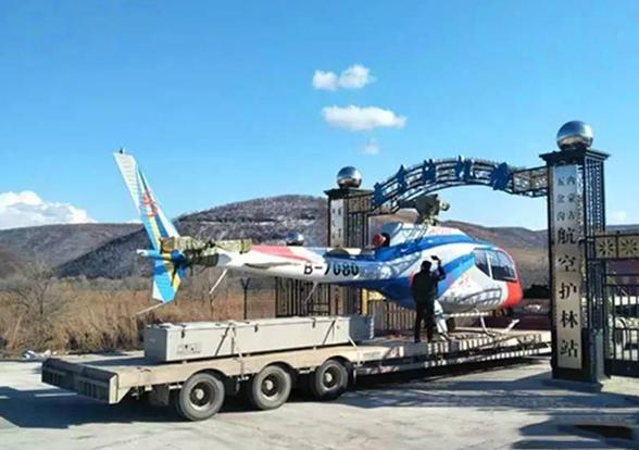 西部飞龙机组顺利抵达乌兰浩特(五岔沟)航空护林站