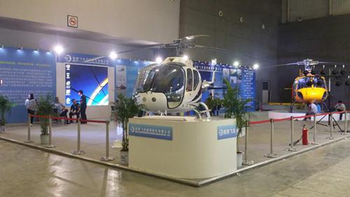 西部飞龙参展2017中国国际通用航空大会