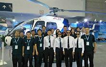 参展2017中国国际通用航空大会