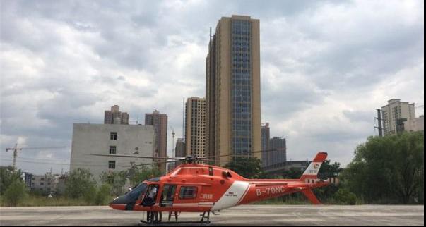 宝鸡一女工被水桶砸晕 直升机抢时转院西安治疗