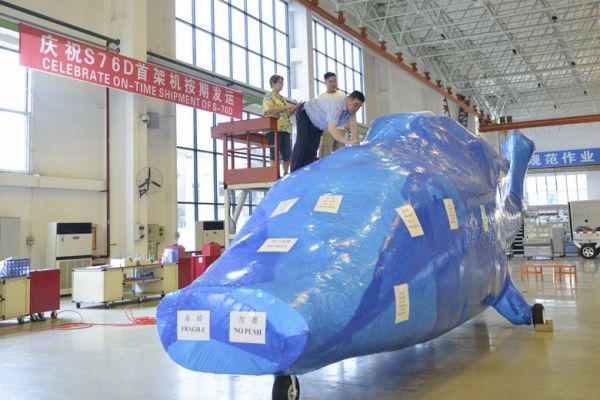 昌飞公司首架S76D8月到达美国西科斯基公司
