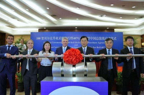 贝尔直升机西安总装线项目启动!一期投资53亿