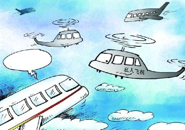 透过4次民航局新闻发布会看通用航空发展