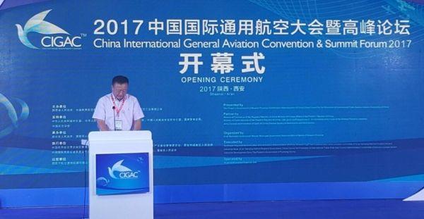 吴成昌:构建符合通航发展特点的安全监管体制