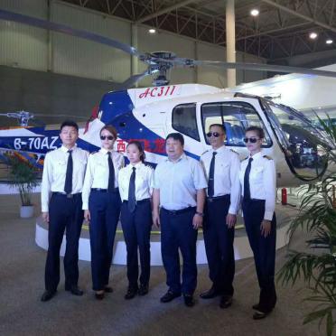 公司领导参加国际通用航空大会
