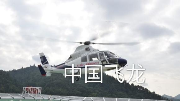 飞龙乐毅锋:国内直升机飞行培训面临新突破