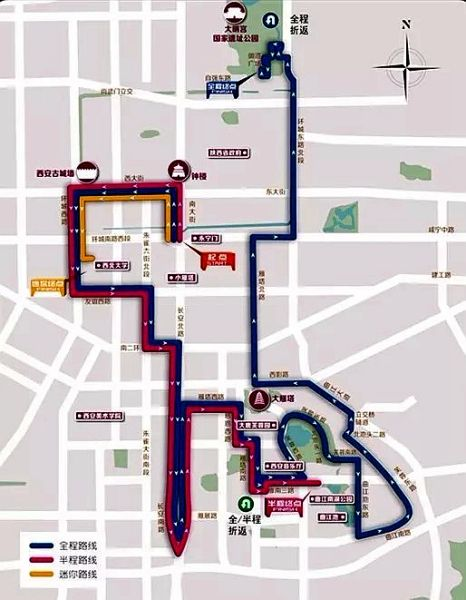 西安国际马拉松28日开跑 部分路段禁飞无人机