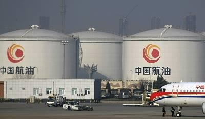 中国航空油料集团公司完成公司制改制