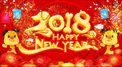 祝西部飞龙全体员工新年快乐