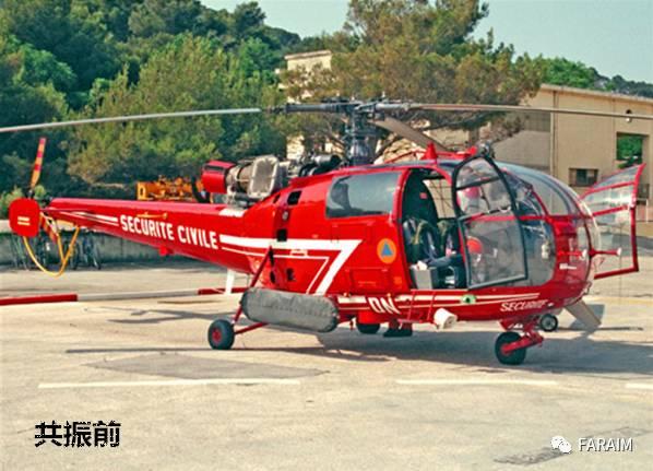 阿维亚飞行员培训中心在豫开工,助力中国航空人才培训