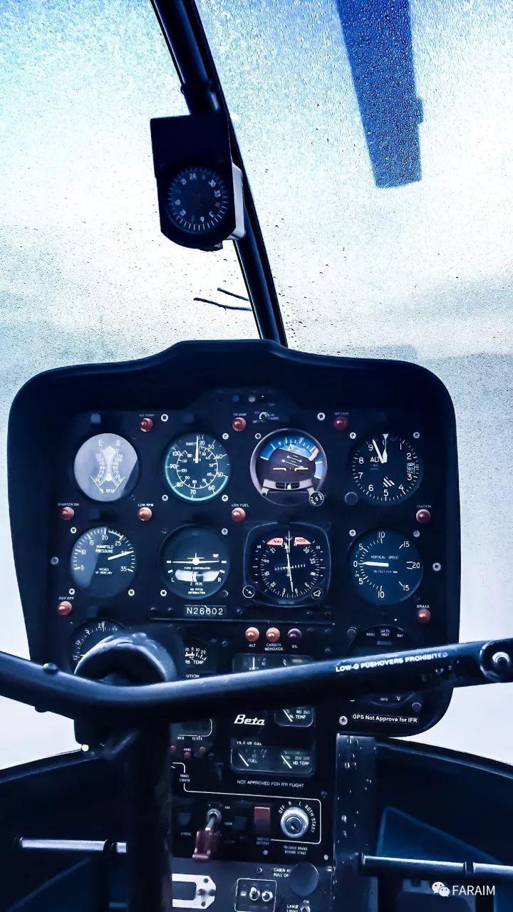 民航局调整私用驾驶员体检鉴定工作