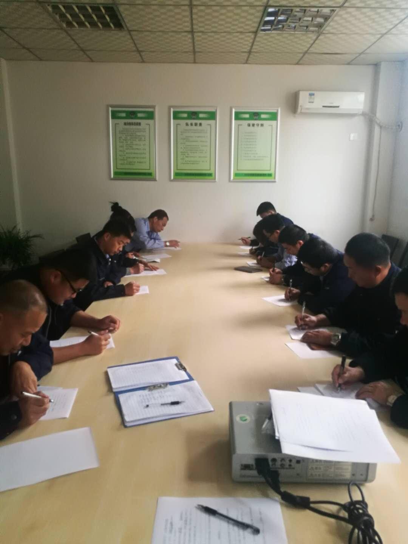 我司全员参加安全法律法规知识考试