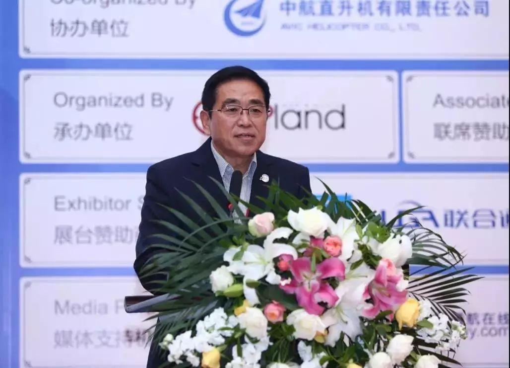 2018中国民用直升机运营数据分析