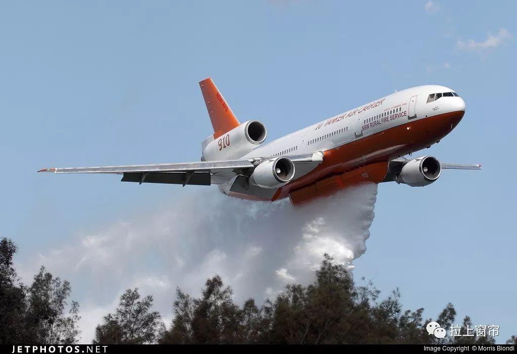世界各国飞机消防现状