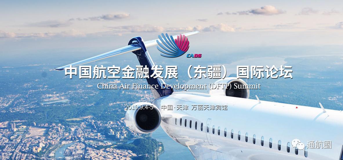 聚焦东疆!五组数据看中国消费类通航产业发展