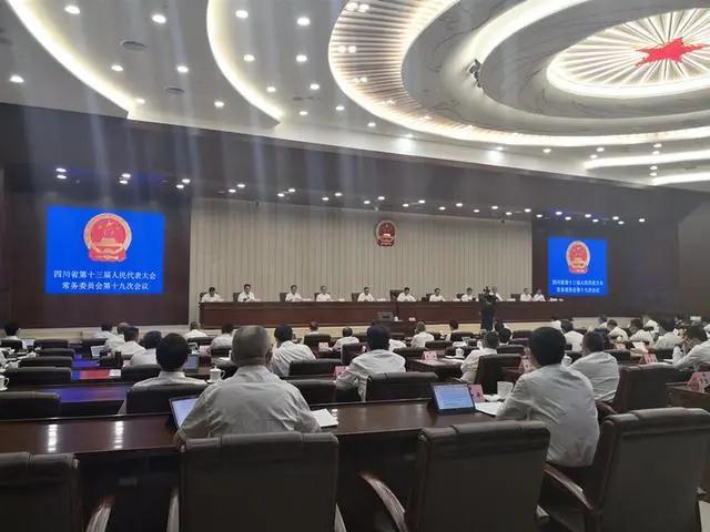 实现地方立法与国家空域改革试点成果衔接《四川省通用航空促进条例(草案)》提请审议